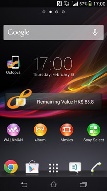 Remaining value can be shown on user' s home screen for easy review