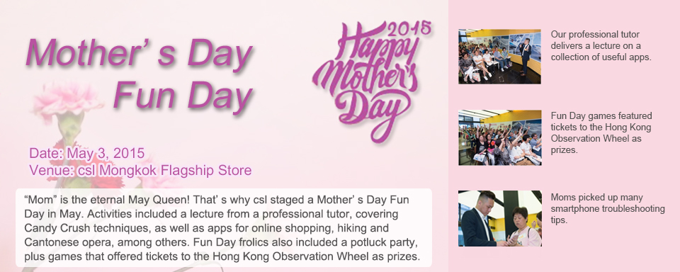 Mother's Day Fun Day