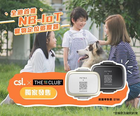 csl Pet Tracking Service