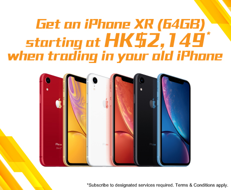 iPhone XR trade in offer