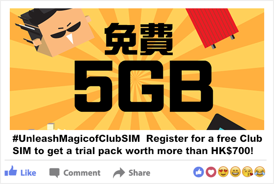 #YourClubTheClub: Unleash The Magic Of Club SIM !