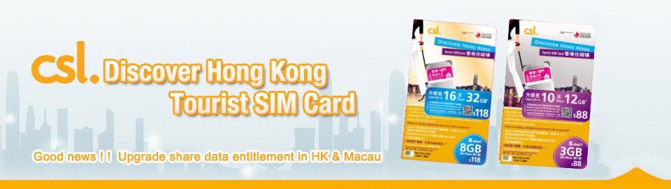 Carte Thailande Hong Kong.Discover Hong Kong Tourist Prepaid Sim Card Csl