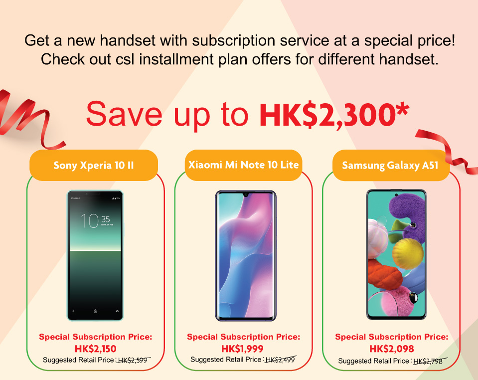 Special Subscription Price | csl