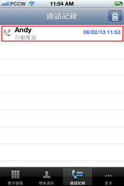 Select a number from your call log in the RoamSave application (RoamSave reads and presents your phone call log).