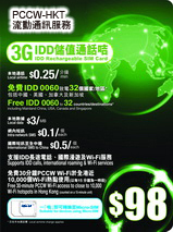 csl mobile $98 3G IDD Rechargeable SIM Card
