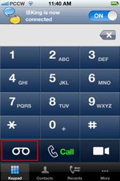 Press the voicemail key, or you can call *92 directly (the default password is the first 6 digits of your HKID/BR number)