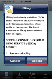 "Accept ""KingKing"" Terms & Conditions"