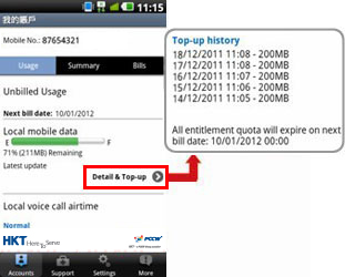 9. You can use the new top-up mobile data and check the