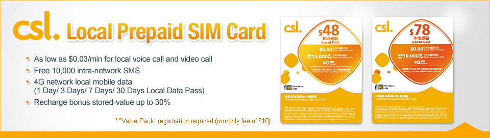 csl Local Prepaid SIM Card