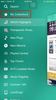 "5. After creating a new playlist, click ""Y"" in the top left-hand corner, then click ""My Collections"" and select the newly-created playlist to find the relevant song. Repeat the steps to create your own music collection for enjoyment anytime, anywhere while in Hong Kong."