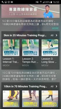 Advanced Runner's Program