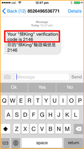 Activation code is sent by SMS