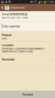 You may also add the workshop timeslot on your handset's calendar as reminder