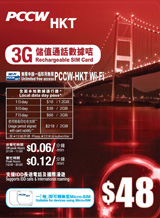 csl mobile $48 3G Rechargeable SIM Card