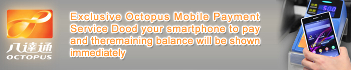 Octopus Mobile Payment Service