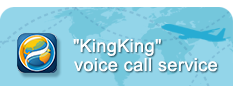 KingKing voice call service