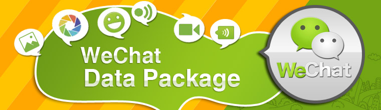 WeChat Data Package