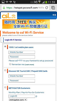 Key in your mobile number and password at the Wi-Fi login page