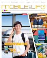 Issue: August 2014