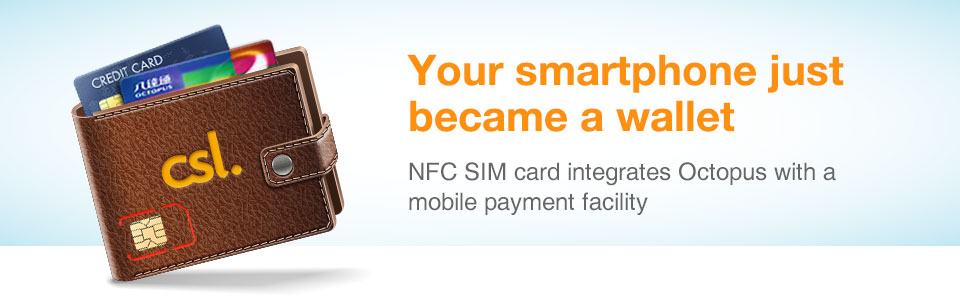 Mobile phone?The silver bag?NFC new SIM card, octopus with Mobile Payment service, real play to the Mobile communication and the two big functions of Payment