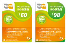 IDD & Roaming Prepaid SIM (Now rebranded to csl)