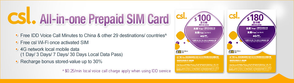 csl All-in-one Prepaid SIM Card