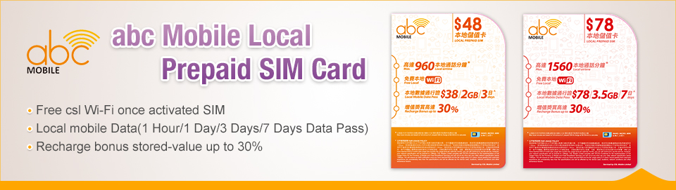 abc Mobile – Local Prepaid SIM