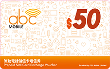 abc Mobile recharge voucher $50