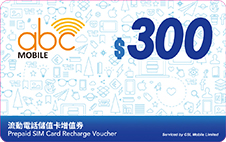 abc Mobile recharge voucher $300
