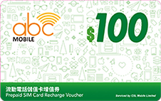 abc Mobile recharge voucher $100