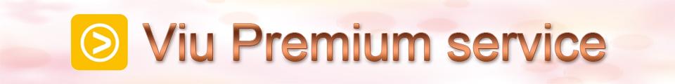 Viu Premium service