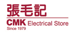 CMK Electrical Store