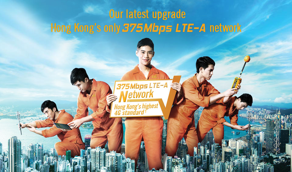 Our latest upgrade. Hong Kong's only 375Mbps LTE-A network