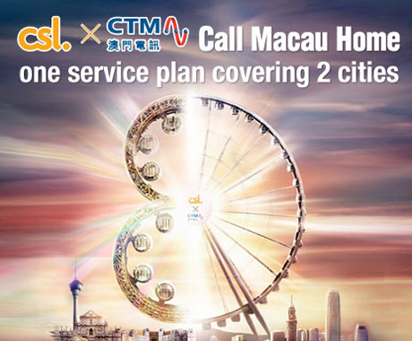 Call Macau Home one service plan covering 2 cities