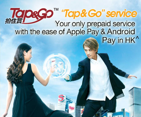 Tap & Go Service