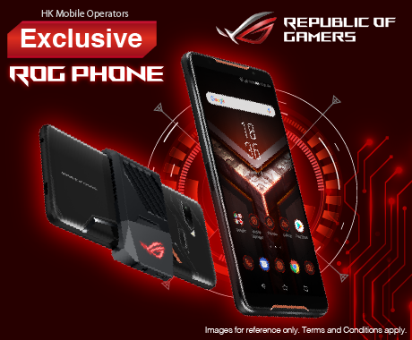 ROG Phone | Mobile Esports Package