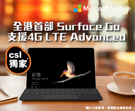 Microsoft Surface Go LTE