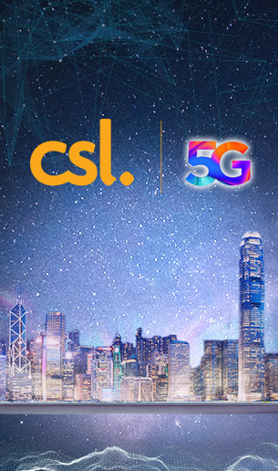 Go to 5G website