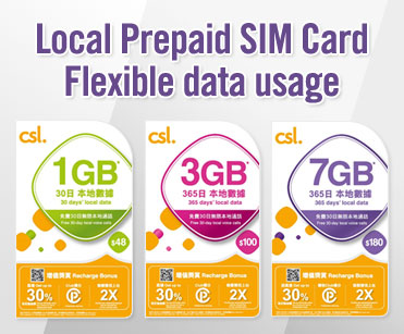 Local Prepaid SIM (1GB, 3GB, 7GB)