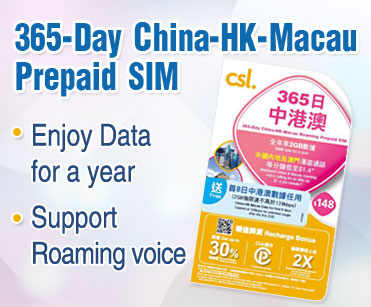 365-Day China-HK-Macau Prepaid Sim