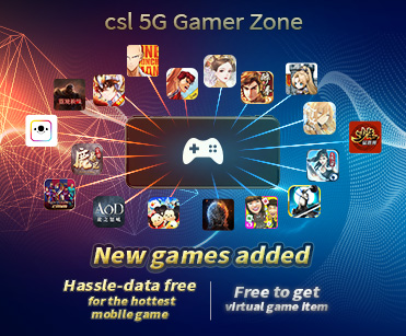 csl 5G Gamer Fans Zone - New Game added!