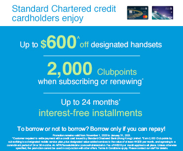 Standard Chartered Credit Card exclusive offer