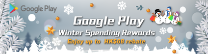 Google Play Direct Carrier Billing
