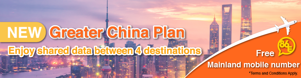 Greater China Plan