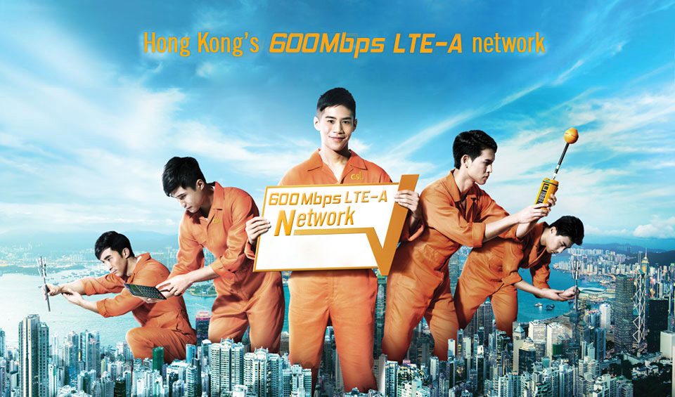 Our latest upgrade. Hong Kong's only 450Mbps LTE-A network
