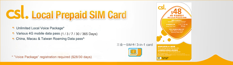 Local Prepaid SIM Card in Hong Kong | csl