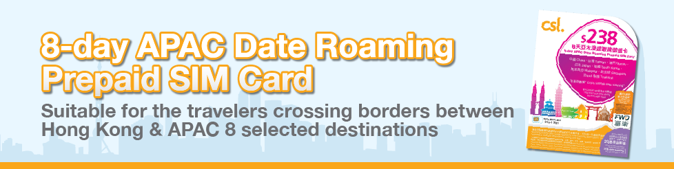 8-day APAC Data Roaming Prepaid SIM Card