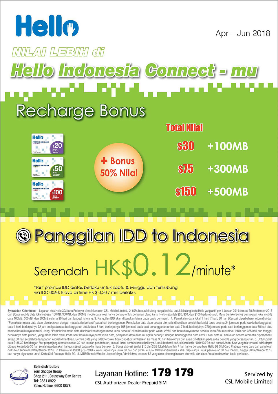 Hello-3G-Indonesia-Connect-2016