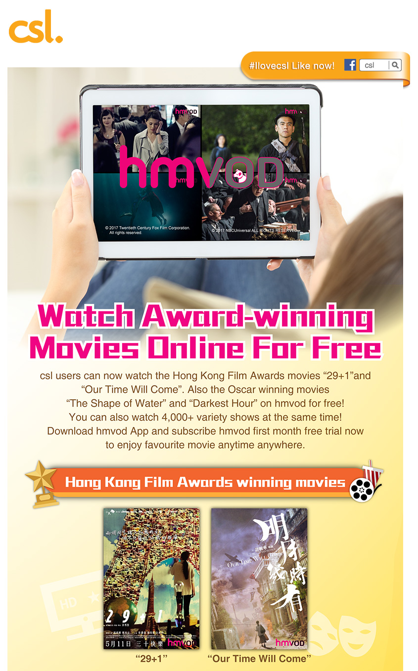 Free one month eDM | hmvod